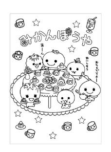 卡通蔬果线稿图片