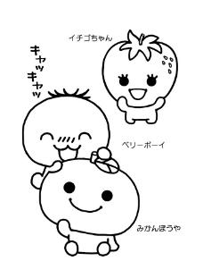 卡通蔬果图片