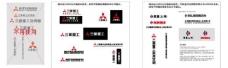 三菱logo正确组合图片