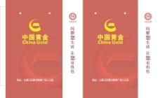 手提袋 中国黄金图片