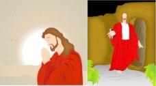耶稣基督肖像的载体