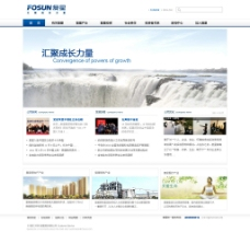 集团网站PSD图片