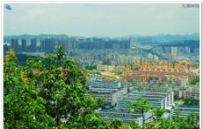 中国山水 工业区全景图片