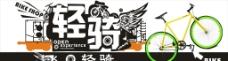 自行車海報圖片