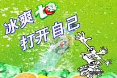 七喜饮料图片