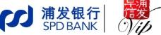 浦发银行标志图片