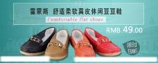 淘宝鞋子广告图图片