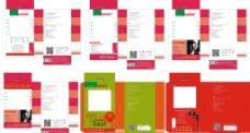 彩盒包装图片