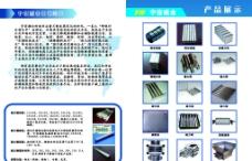 磁业设计图图片