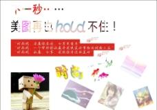 时尚网页设计图片