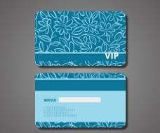 古典VIP贵宾会员卡图片