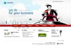 商务企业通用网页版式psd素材