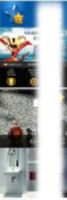 淘宝马赛克瓷砖海报详图片