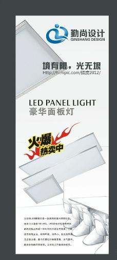 LED灯饰喷画 展架图片