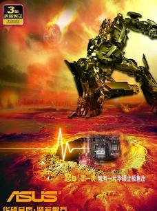 华硕主板宣传海报图片