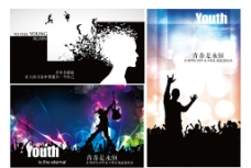 青春海报设计图片