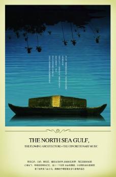 小船在静谧的湖上设计创意