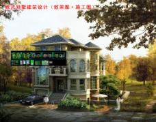 欧式别墅建筑设计图片