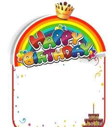 生日墙图片
