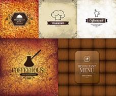 咖啡西餐厅菜谱封面矢量素材