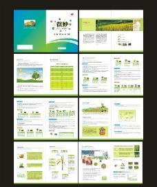 产品技术手册图片