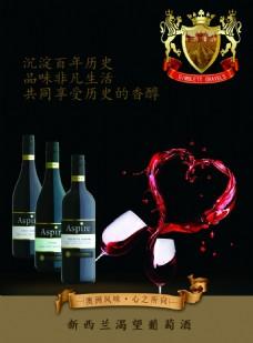 新西兰渴望葡萄酒