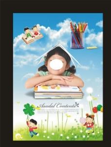 学校单页图片