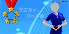 安徽农金图片