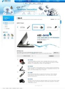企业网站模板psd分层(725)