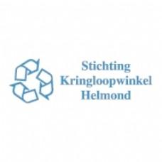 基金会的kringloopwinkel荷尔蒙