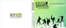 环球体育CD包装实际图片