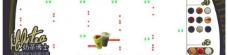 奶茶博士价格表图片