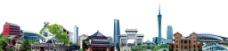 广州地标图片