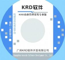 商业管理软件光盘图片