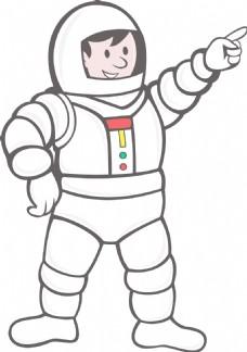 宇航员站指向卡通