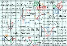 数学公式集合1图片