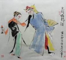 京剧梅龙镇水彩画图片