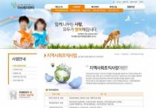 韩国亲子网站详情页模图片