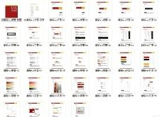 公司VI手册图片
