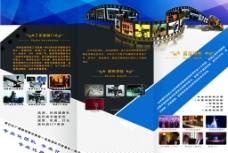 摄影工作室宣传页图片