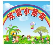 幼儿园广告牌图片