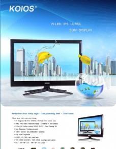 显示器平面 广告图片