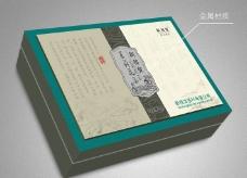 茉莉花茶礼盒 (平面图)图片