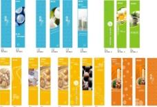 食品包柱图片