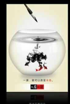 反腐倡廉公益海报图片