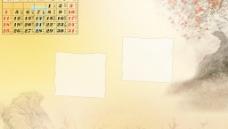 2010年古典台历 07月图片