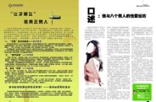 杂志 画册图片