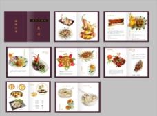 菜单 菜谱图片