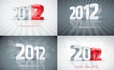 立体2012 02矢量