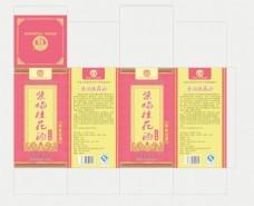 紫焰桂花酒酒盒图片
